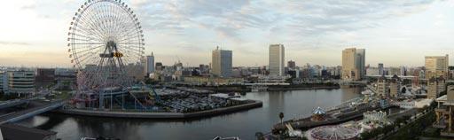 Cosmo World. Yokohama, Japón