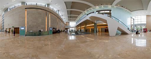 Centro de Exposiciones y Convenciones Banamex. Ciudad de México.